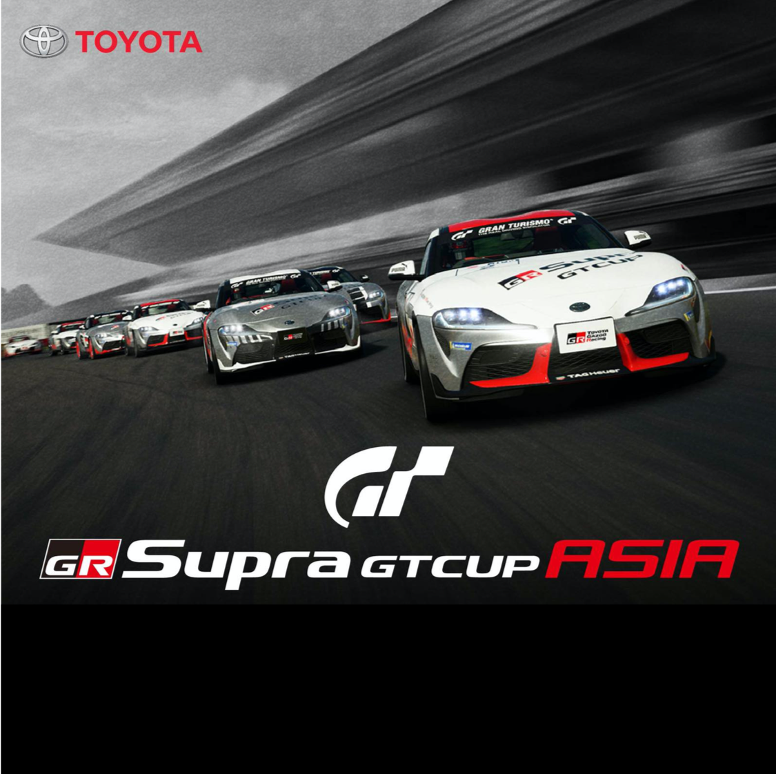Toyota Announces E-sports GR Supra GT Cup Asia – Philippines This July Thumbnail