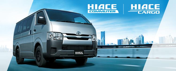 Hiace Mobile Banner